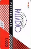 プリペイドカード1,000円分
