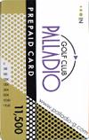 プリペイドカード11,500円分